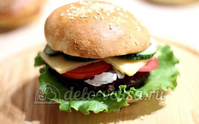 Как сделать гамбургер на дому
