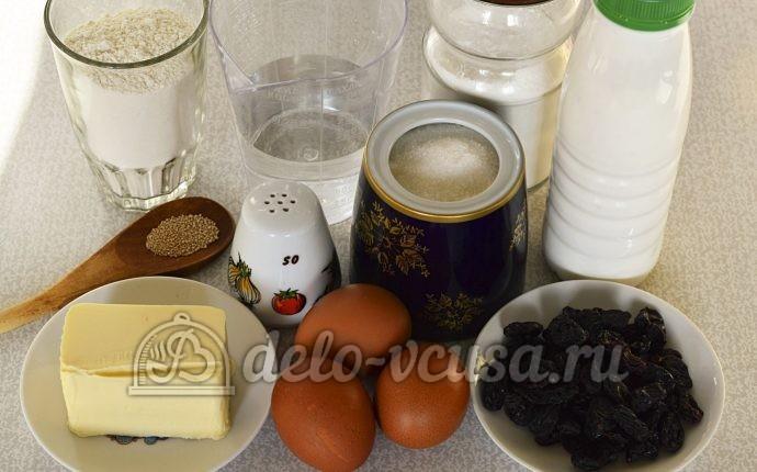Кулич на йогурте: Ингредиенты