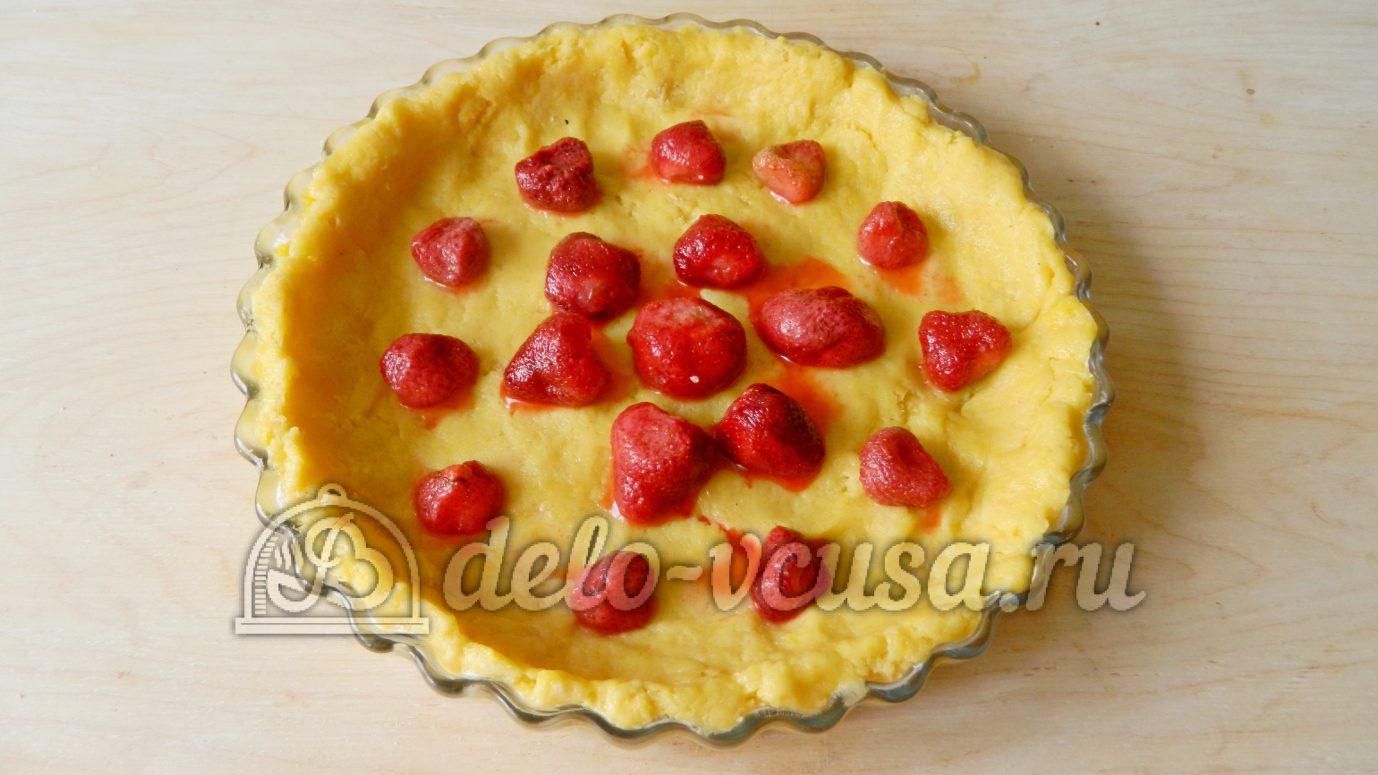 Пирог из песочного теста с ягодами пошаговый рецепт с