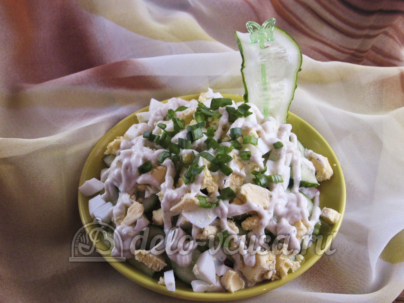 Салат с кальмарами огурцом и яйцом рецепт пошагово