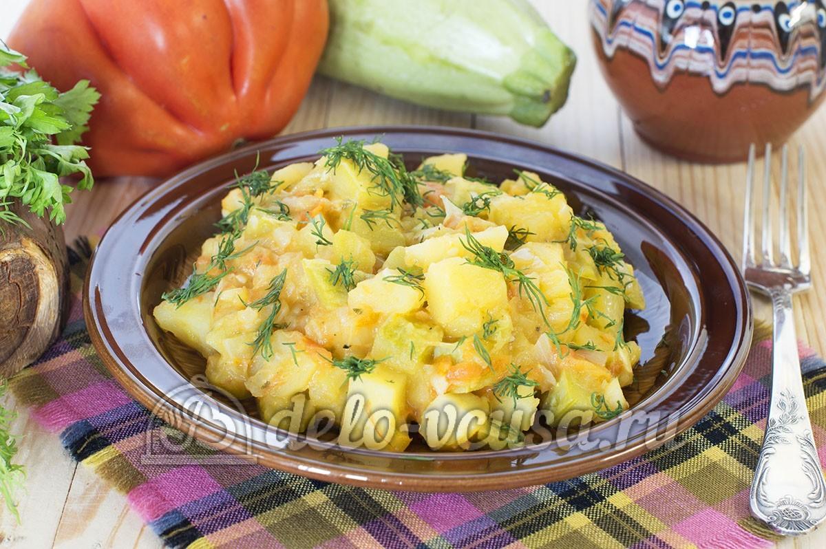 Кабачки с картошкой рецепт с фото пошагово