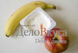 Десерт из творога, яблока и банана для самых маленьких: Ингредиенты
