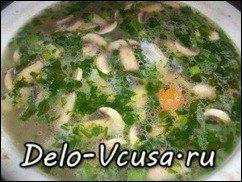 Суп с гречкой и грибами: фото к шагу 13.