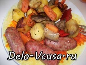 домашние колбаски с овощным гарниром