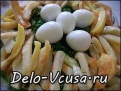 По бокам салат украсить жареной картошкой (крупной соломкой) в форме гнезда а в середину положить несколько отваренных перепелиных яиц
