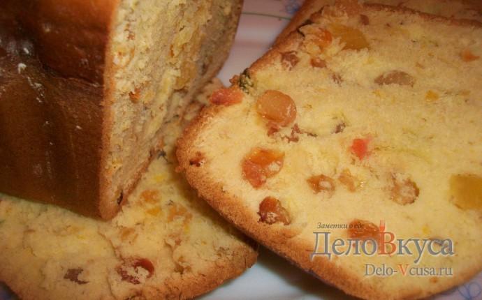 Кекс в хлебопечке: лимонный с цукатами и изюмом