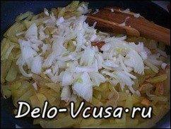 Жареная картошка с луком: фото к шагу 5.