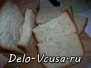 домашний белый хлеб с укропом в хлебопечки