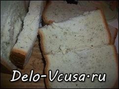 Готовый хлеб достать из хлебопечки дать ему дозреть и остыть