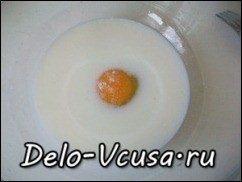 Пресная лепешка на кислом молоке: фото к шагу 1.