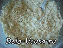 Открытый пирог с ревенем из песочного теста: фото к шагу 8.