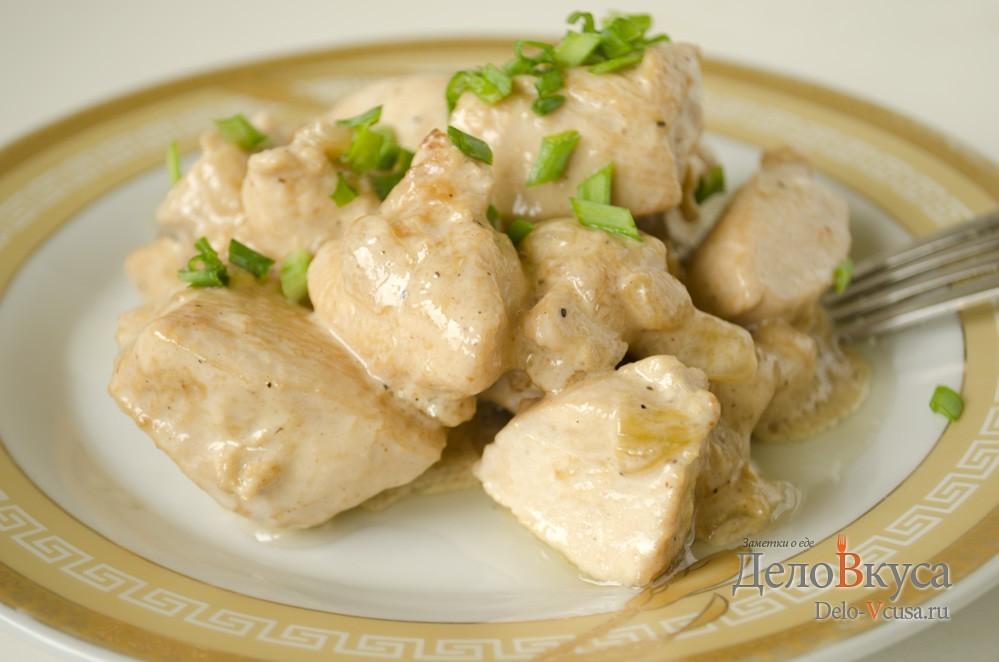 куриное филе в сметане в духовке рецепт с фото