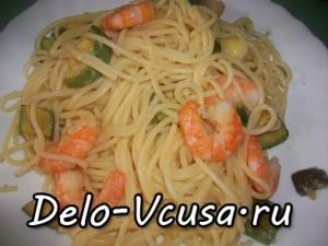 спагетти с цуккини, креветками и пармезаном