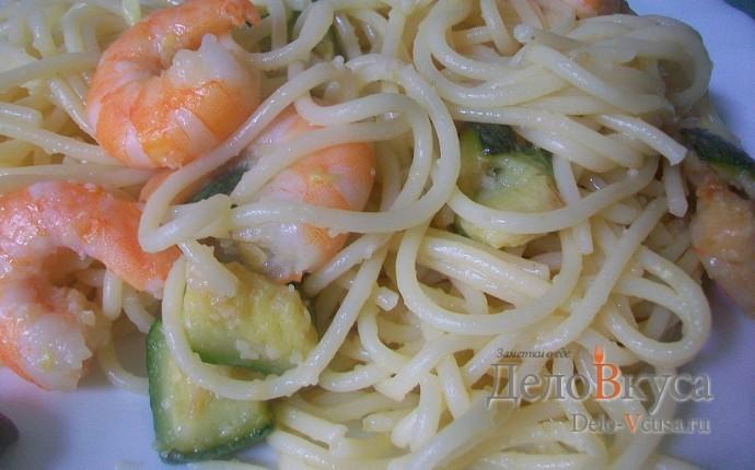 Спагетти с креветками и цукини. Цукини, креветки и макароны