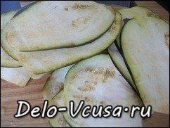 Запеканка из баклажан с сыром Пармезан и соусом Бешамель: фото к шагу 2.