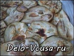 Запеканка из баклажан с сыром Пармезан и соусом Бешамель: фото к шагу 7.