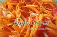 морковка с помидорами салат