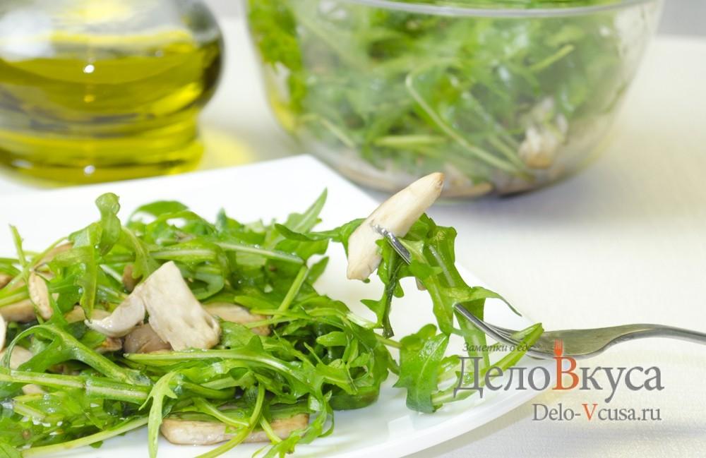 Салат с рукколой и грибами (шампиньонами)