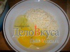 Пирог из слоёного теста с картошкой сыром Моцарелла и пармской ветчиной: фото к шагу 7.