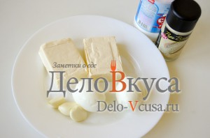Еврейская закуска: Ингредиенты