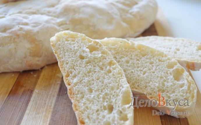 Чиабатта — итальянский хлеб