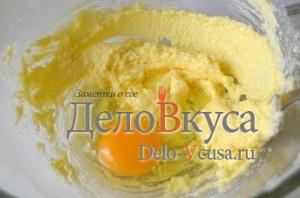Кокосовое печенье: В тесто добавляем яйцо