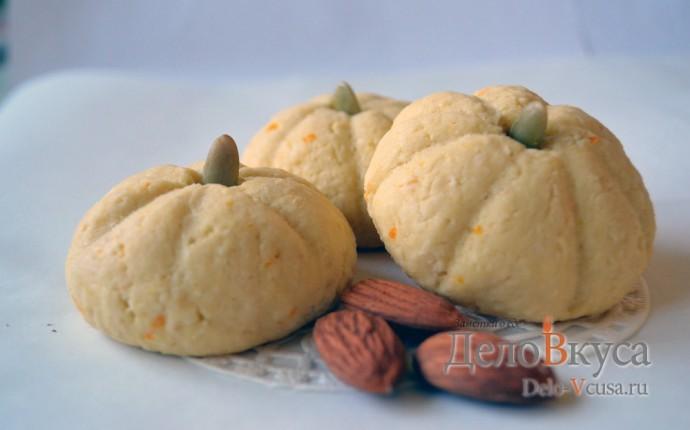 Миндальное печенье. Миндально-апельсиновое песочное печенье. Печенье тыква (на Хэллоуин)