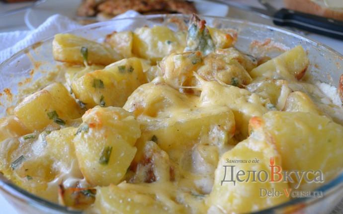Картошка в духовке запеченная с сыром и сливками