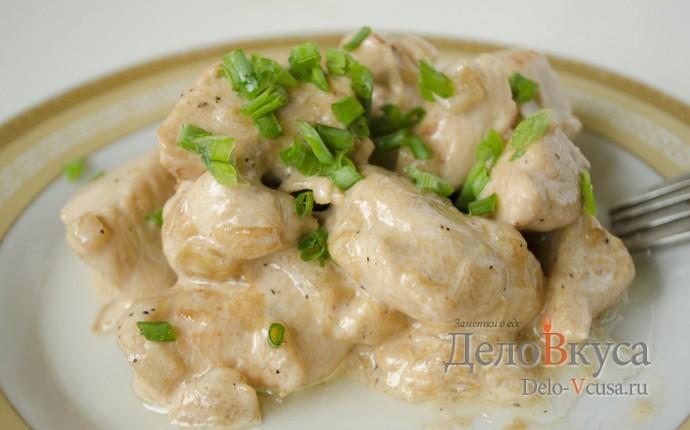 Куриное филе в соусе из сметаны