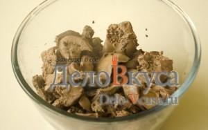 Печеночный паштет: Отварить печень