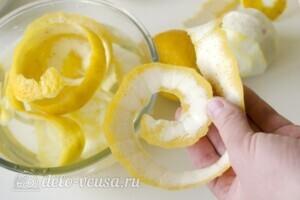 Цукаты из лимонных корок: фото к шагу 2.