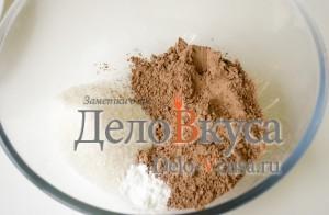 Сладкие роллы: Смешать какао, сахар, соль