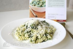 Паста со шпинатом и рикоттой (Fusilli agli spinaci e ricotta): фото к шагу 13.