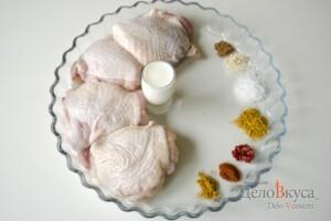 Курица тандури: Готовим из куриных бедрышек