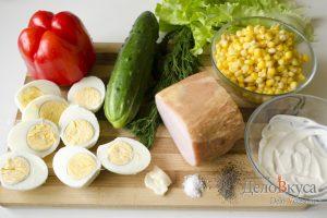 Салат с болгарским перцем и ветчиной: ингредиенты