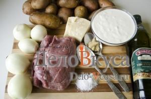 Говядина с картошкой в горшочках: Ингредиенты