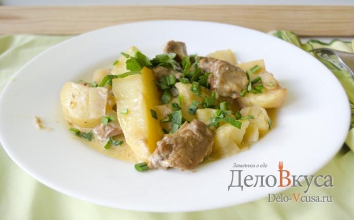 Телятина (Говядина) с картошкой в горшочке