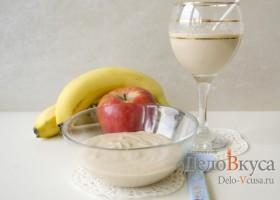 Десерт из йогурта, яблок и банана для самых маленьких