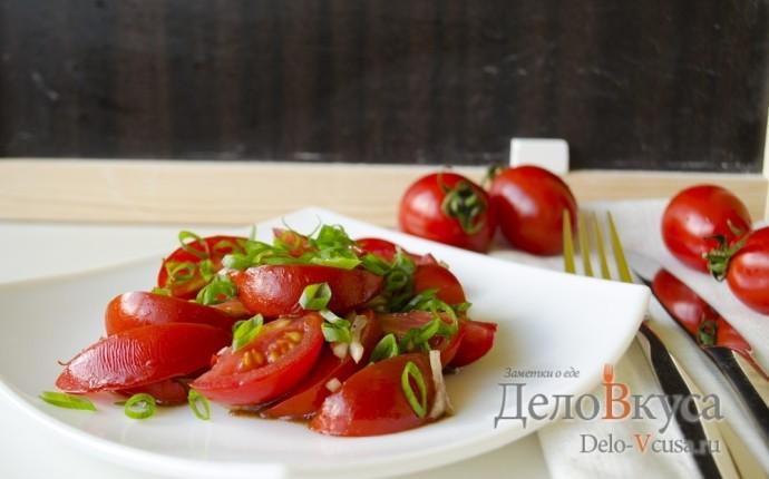 Салат из помидор (томатов) с бальзамическим уксусом
