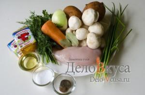 Куриный суп с плавленым сырком: Ингредиенты