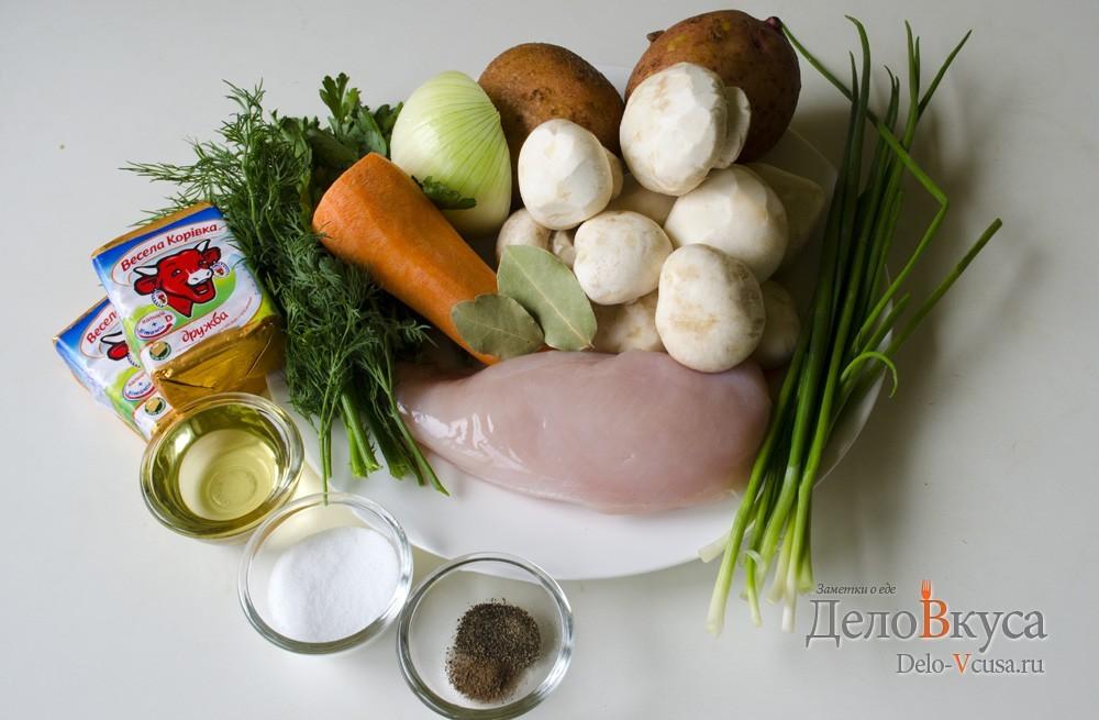 суп из плавленных сырков с грибами и курицей