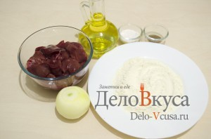 Куриная печень жареная с луком: Ингредиенты