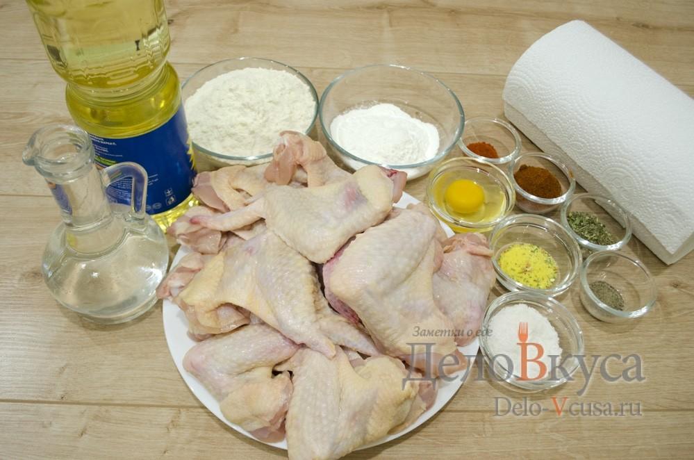 рецепт курицы во фритюре как в kfc