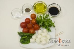 Закуска из моцареллы и помидор на шпажках: Ингредиенты
