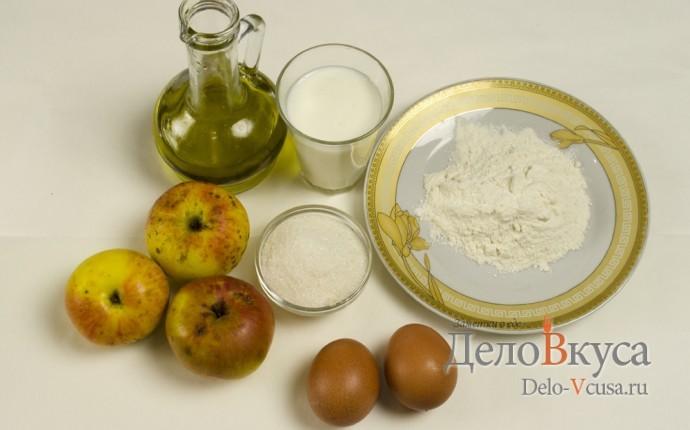 Оладьи с яблоками: Ингредиенты