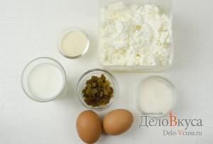 Творожная запеканка с манкой и изюмом: Ингредиенты