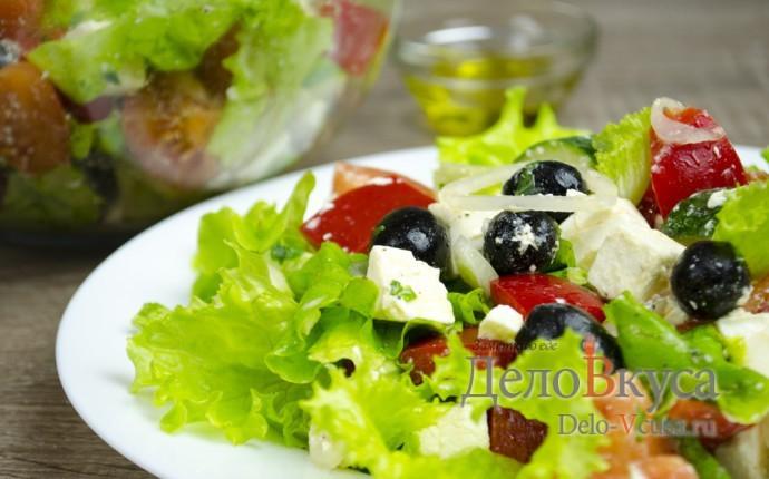 салаты рецепт пошаговый с фото