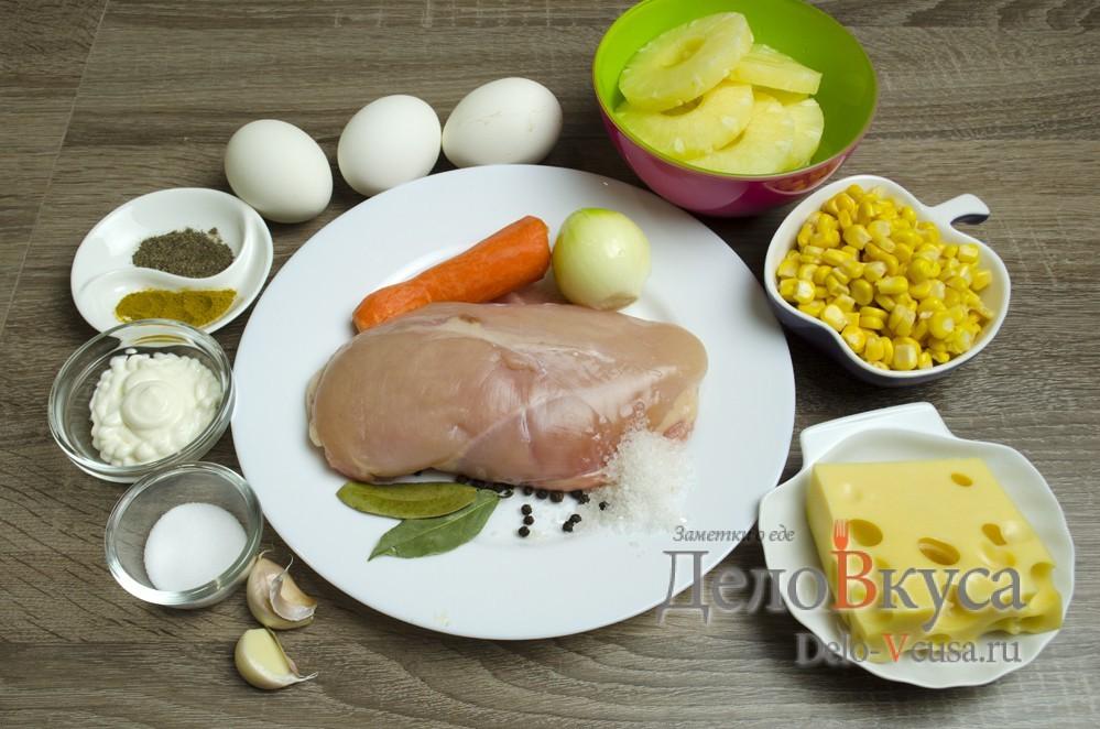 Салат с ананасом ингредиенты