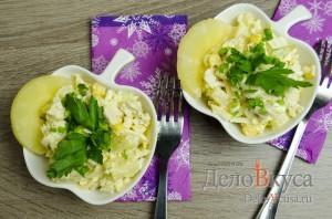 Салат с ананасами, курицей, сыром и кукурузой: фото к шагу 11.