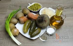 Винегрет: Ингредиенты
